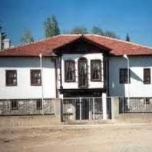 Atatürk Kültür Merkezi Cumhuriyet Devri Müzesi